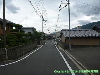 65-390愛媛県四国中央市