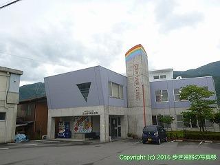 65-391愛媛県四国中央市