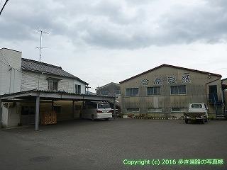 65-394愛媛県四国中央市