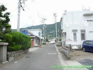 65-395愛媛県四国中央市