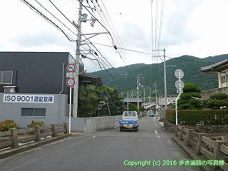 65-396愛媛県四国中央市