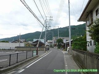 65-398愛媛県四国中央市
