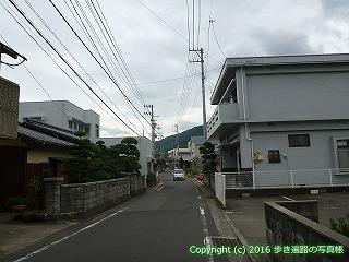 65-399愛媛県四国中央市