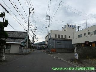 65-401愛媛県四国中央市
