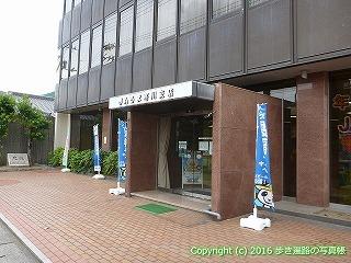 65-402愛媛県四国中央市