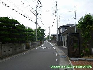 65-403愛媛県四国中央市