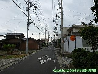 65-406愛媛県四国中央市