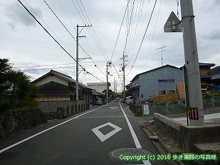 65-407愛媛県四国中央市