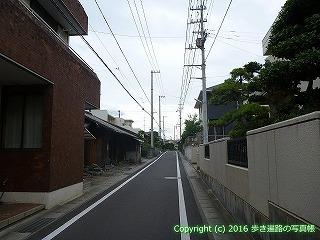 65-408愛媛県四国中央市