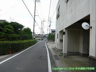 65-409愛媛県四国中央市