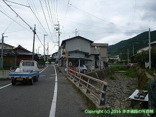 65-410愛媛県四国中央市
