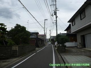 65-411愛媛県四国中央市