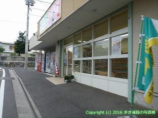 65-412愛媛県四国中央市