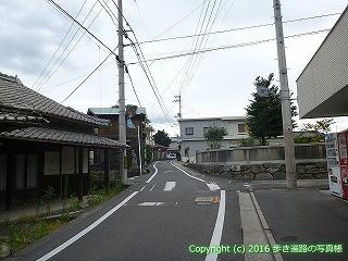 65-413愛媛県四国中央市