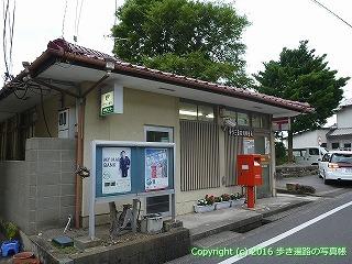 65-414愛媛県四国中央市伊予三島寒川郵便局