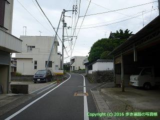 65-415愛媛県四国中央市