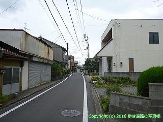 65-416愛媛県四国中央市