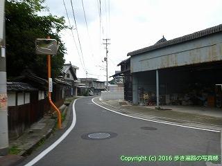 65-417愛媛県四国中央市