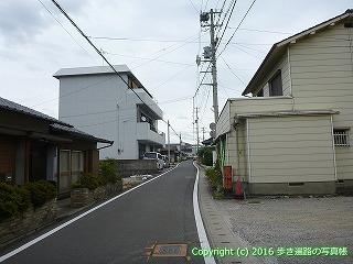 65-418愛媛県四国中央市