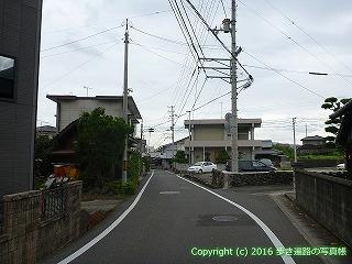 65-419愛媛県四国中央市