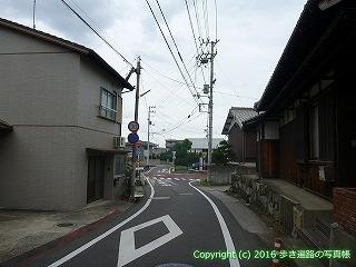 65-420愛媛県四国中央市