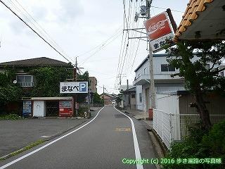 65-421愛媛県四国中央市