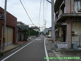 65-423愛媛県四国中央市