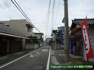 65-424愛媛県四国中央市