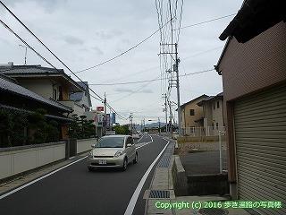 65-425愛媛県四国中央市