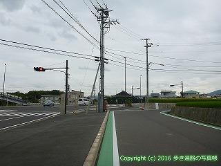 65-426愛媛県四国中央市