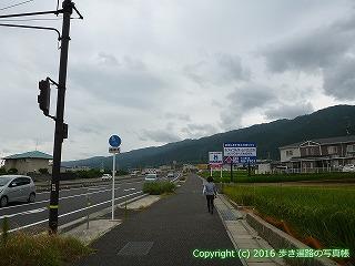 65-427愛媛県四国中央市