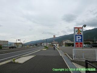 65-428愛媛県四国中央市