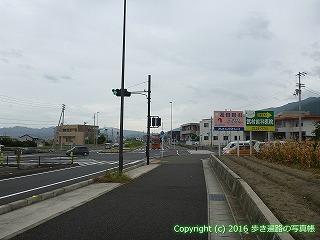 65-429愛媛県四国中央市