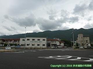 65-430愛媛県四国中央市