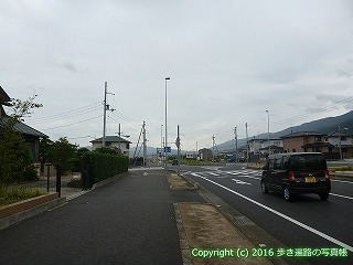 65-431愛媛県四国中央市