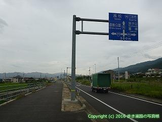 65-432愛媛県四国中央市