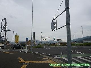 65-433愛媛県四国中央市