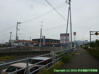 65-434愛媛県四国中央市