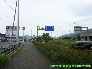 65-435愛媛県四国中央市