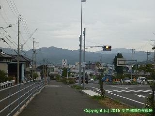 65-436愛媛県四国中央市