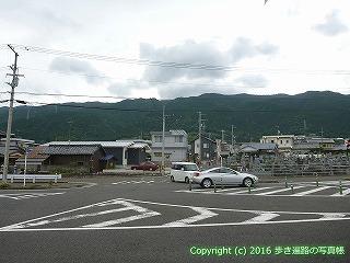 65-437愛媛県四国中央市