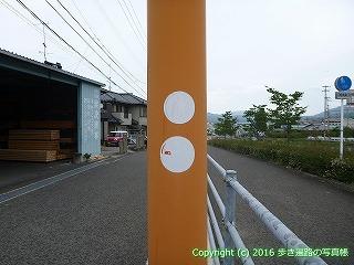 65-438愛媛県四国中央市