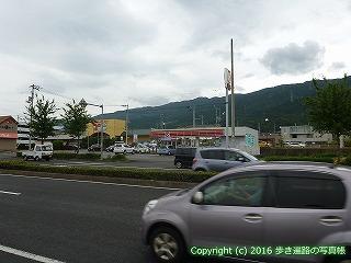 65-442愛媛県四国中央市