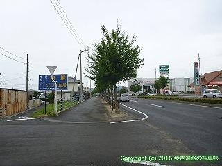65-443愛媛県四国中央市