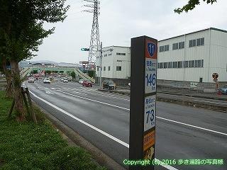 65-446愛媛県四国中央市