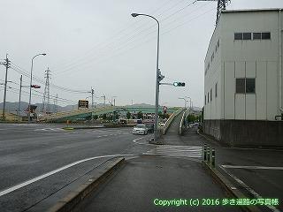 65-447愛媛県四国中央市