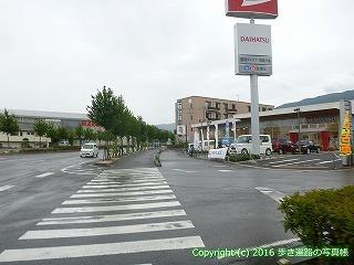 65-448愛媛県四国中央市