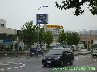 65-450愛媛県四国中央市