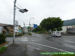 65-451愛媛県四国中央市