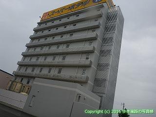 65-452愛媛県四国中央市